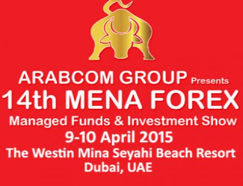 إدارة المحافظ المالية دورة خاصة لفعاليات مؤتمر و معرض الشرق الأوسط و شمال افربقيا تنظيم عربكوم